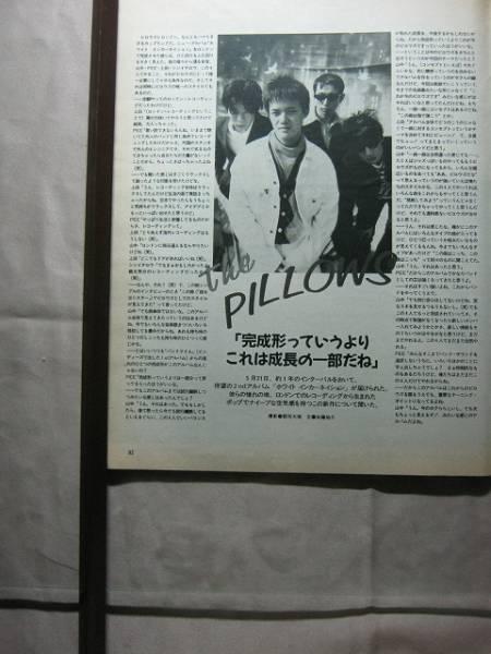 '92【完成形というより成長の一部】PILLOWS ♯