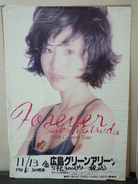 松田聖子 1998年 コンサートツアー ポスター 難あり