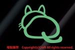 ne. rear direction cat ... sticker / mint cat cat **