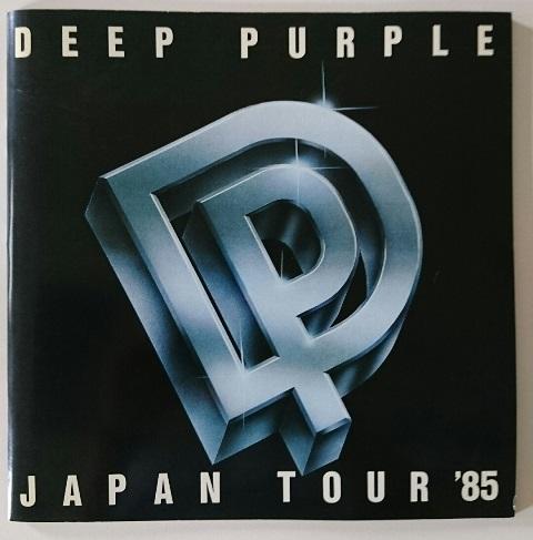 ディープパープル DEEP PURPLE JAPAN TOUR '85 パンフレット
