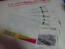 大阪市営地下鉄時刻表 中央線全13駅分