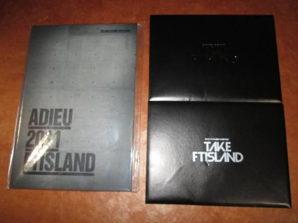 FTISLAND ADIEU 2011 写真集 5連ポストカード2種類セット
