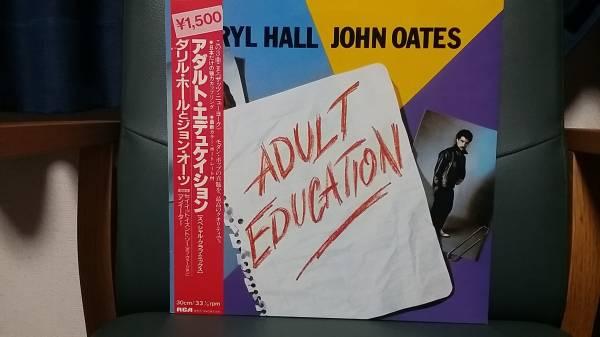 ☆即決!☆帯付LP!ホール&オーツ/アダルト・エデュケーション