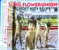 SOUL FLOWER UNION / GHOST HITS 95〜99 ニューエスト モデル