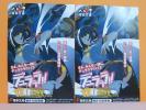 ★デュラララ!!12 ポストカード2枚★電撃文庫 成田良悟