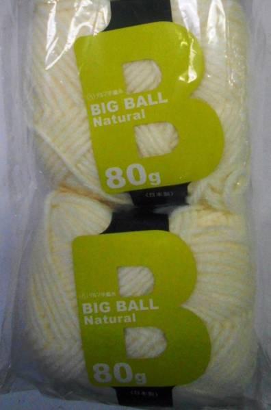 ダルマ手編糸♪ビッグボール・ナチュラル♪色番101♪80g/112m×2_画像1