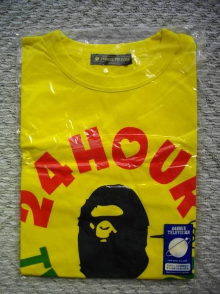 タッキー&翼 24Hテレビ Tシャツ