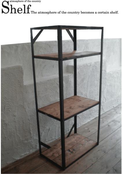 数量限定 アイアン シェルフ 什器 アイアン家具 ディスプレイラック 棚 キッチン 衣装 多目的_画像1