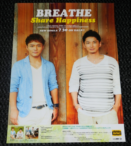м9 告知ポスター [ ShareHapiness ] BREATHE