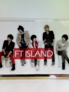 Ftisland A4 クリアファイル 大特価