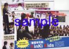 2p◆オリスタ 2012.10.1号 切抜 SKE48 新堂本兄弟 KinKi Kids 堂本光一 堂本剛