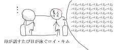 SHINeeミノ ミンホ MC☆マンマミーア #3 DVD 20130428☆