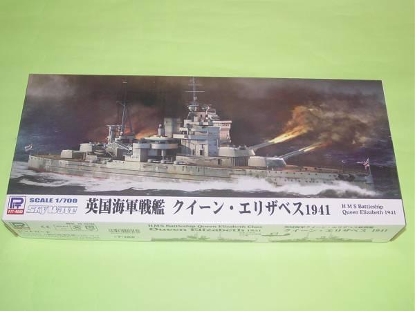 1/700 PT W181 英国海軍 戦艦 クイーン・エリザベス 1941_画像1