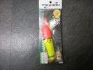 ■釣王 中通し電気ウキ e-光 2-6号 新品 遠投 カゴ釣り サビキ
