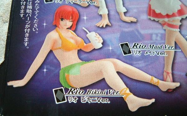 バンダイ スーパーブラックジャック3 リオ(ビキニVer) グッズの画像