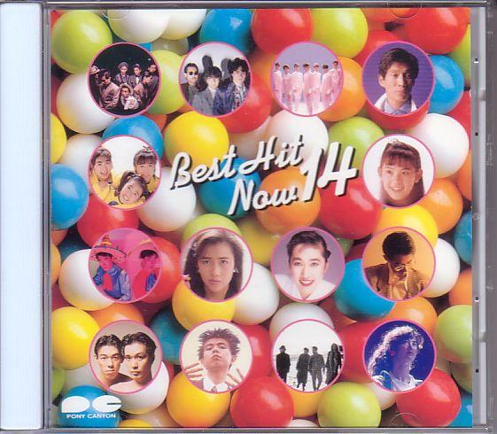 80年代 オムニバスCD/ベストヒットナウ14 1988年 ポニーキャニオン 廃盤_画像1