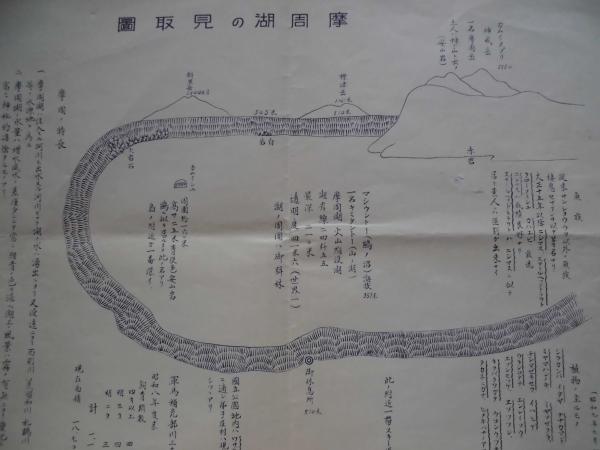 調査資料★北海道 昭和9年7月調製 大観 見取り図  孔版 7点_画像3