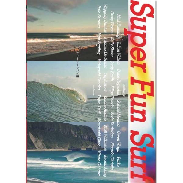 SUPER FUN SURF フリーサーフィン編DVD(送料無料)_画像1