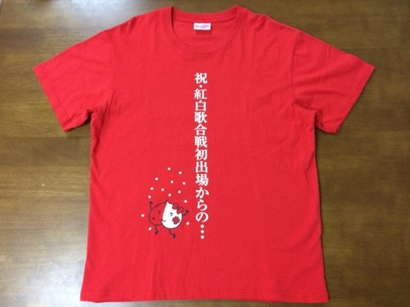 P2/ももクロ 2012祝・紅白歌合戦初出場記念Tシャツ Mサイズ