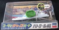 ■貴重品■エーダイ パトロール艇 グリップボート 絶版品