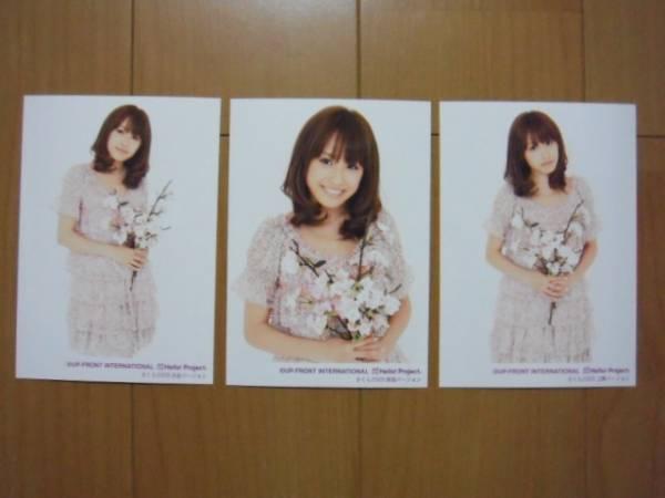 2009/4/21【高橋愛】ハロショ「さくら2009」渋谷原宿上野3枚
