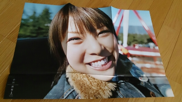 モーニング娘。小川麻琴 折り畳み式ポスター非売品