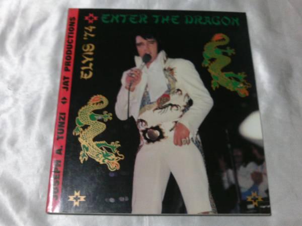 エルビス・プレスリー写真集「Elvis'74 Enter the Dragon」洋書