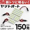 150 отправление!  GP7  Subaru XV  вторая модель  LED  номер лампы   4 шт.  набор  SUBARU