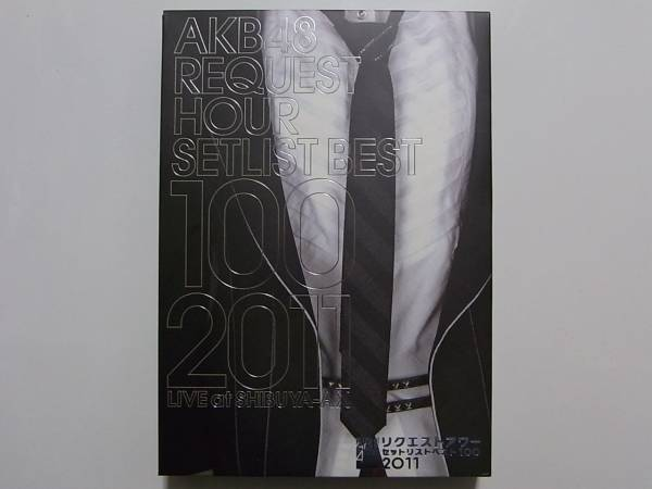 良好!DVD★AKB48 リクエストアワー2011 スペシャルBOX(Beginner) ライブ・総選挙グッズの画像