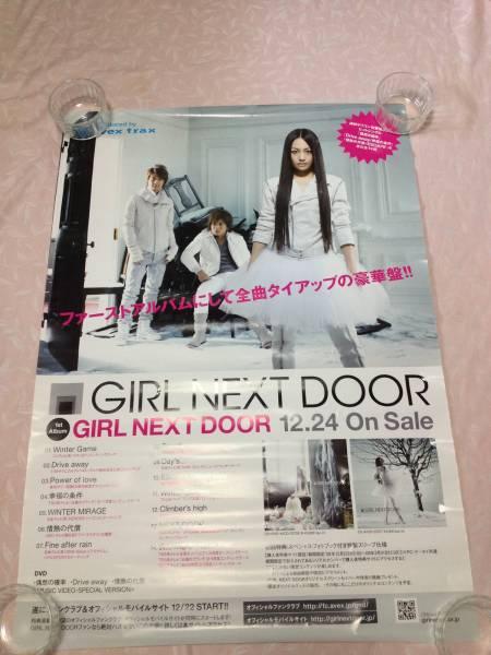 GIRL NEXT DOOR★ポスター