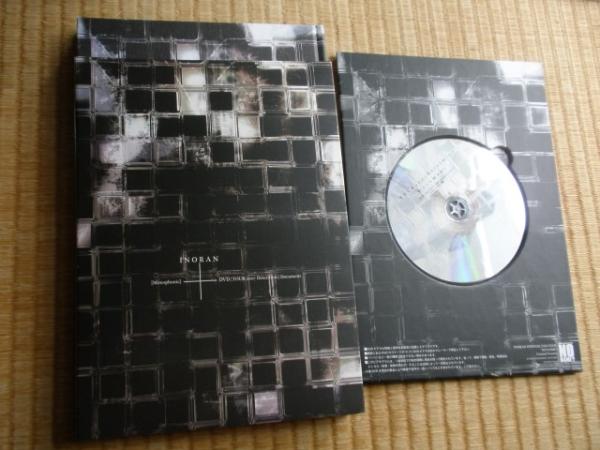 DVD付き写真集★INORAN『Monophonic』LUNA SEA/2007