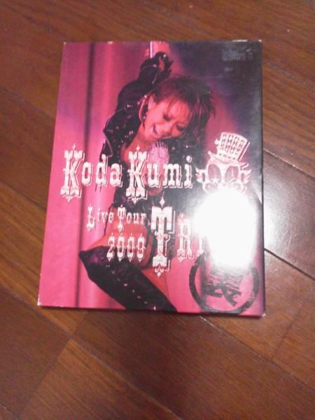 倖田來未 写真集 ライブツアー2000 tりck ライブグッズの画像