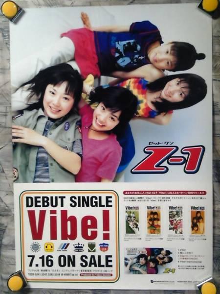 p4【ポスター/B-2】Z-1/上戸彩/根食真実/西脇愛美/藤谷舞/'99