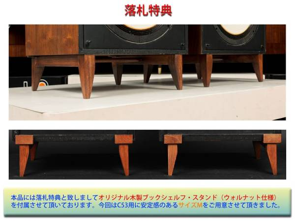 【落札特典付 ◆ 初期モデル】JBL C53WX LIBRA リブラ LE14C LX2_画像2