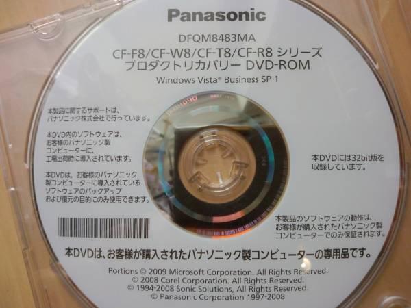 Panasonic Cf F8 W8 T8 R8 Win Vista