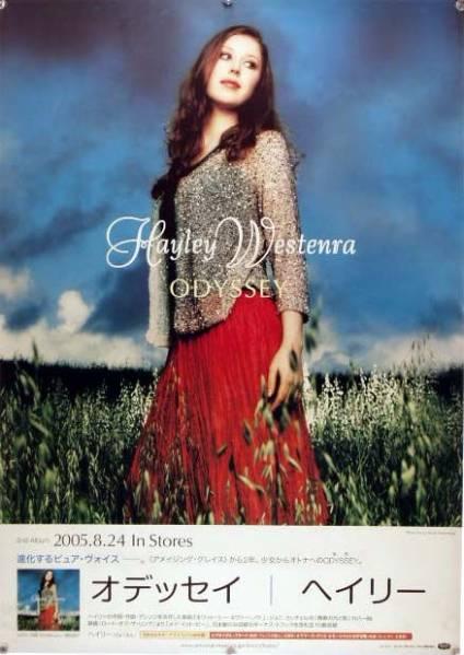 Hayley Westenra ヘイリー B2ポスター (O06007)