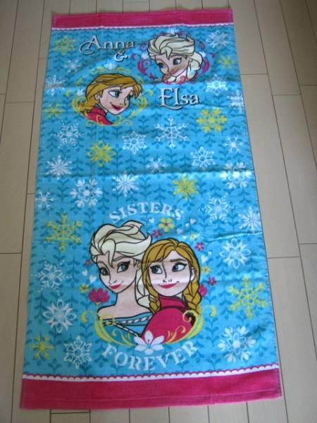 【新品】アナと雪の女王*キッズバスタオル③ ディズニーグッズの画像