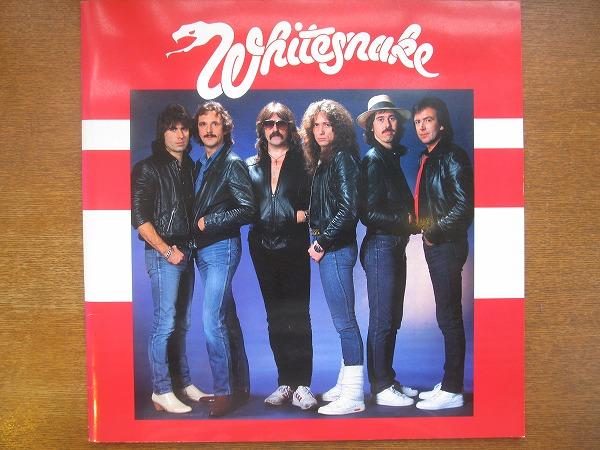 ツアーパンフ●WHITESNAKE ホワイトスネイク日本公演 1983.2