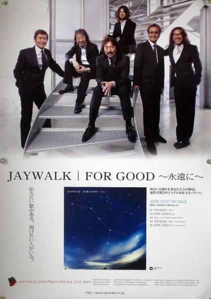 JAYWALK J-WALK ジェイ・ウォーク B2ポスター (1J16003)