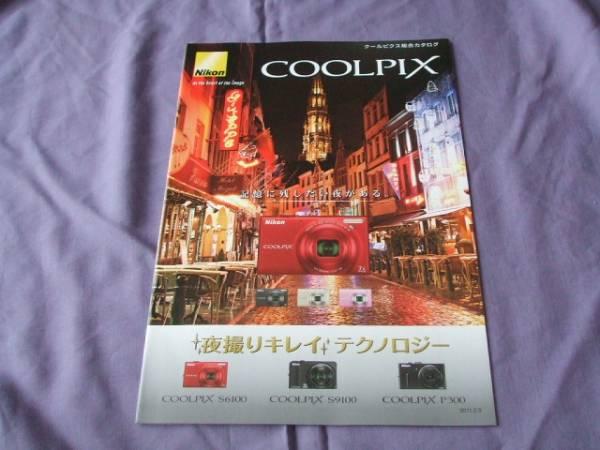 3818カタログ*ニコン*クールピクス総合2011.2発行39P