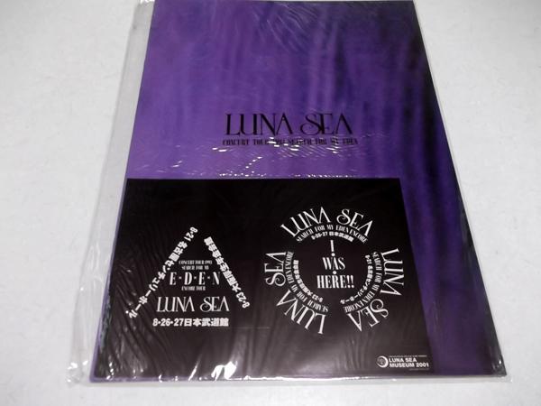 ■ルナシー★LUNA SEA【1993ツアーパンフ】再発版/未開封新品! ライブグッズの画像