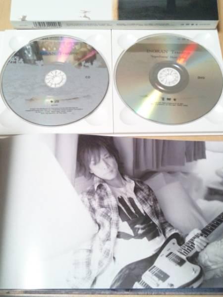 激レア!初回完全限定盤INORAN Teardrop写真集CD+DVD付LUNA SEA