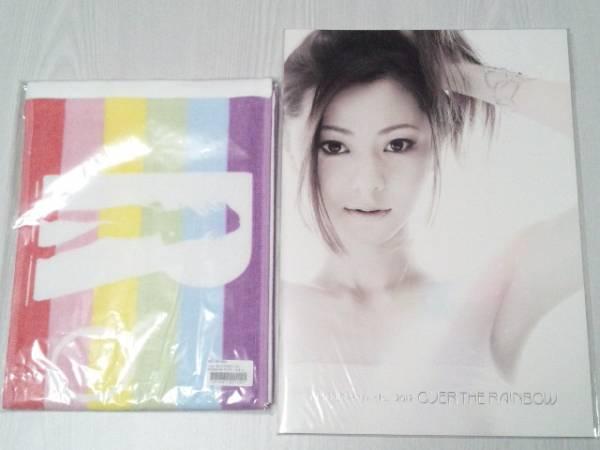 倉木麻衣Live Tour 2012 OVER THE RAINBOWパンフ&マフラータオル
