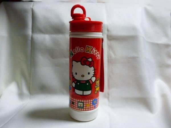 ハローキティ★レトロで可愛い水筒(送料無料) 1994年