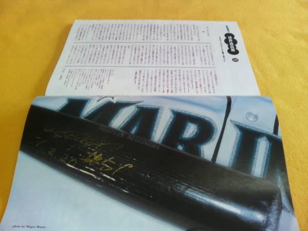 [雑誌]週刊ベースボール(2001#13)松井秀喜(読売ジャイアンツ)・松坂大輔(西武ライオンズ)表紙_画像2