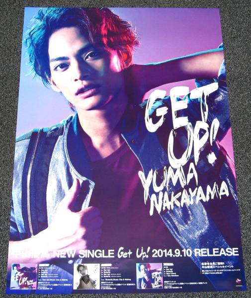 Ⅹ6 告知ポスター 中山優馬/NYC [Get Up!]