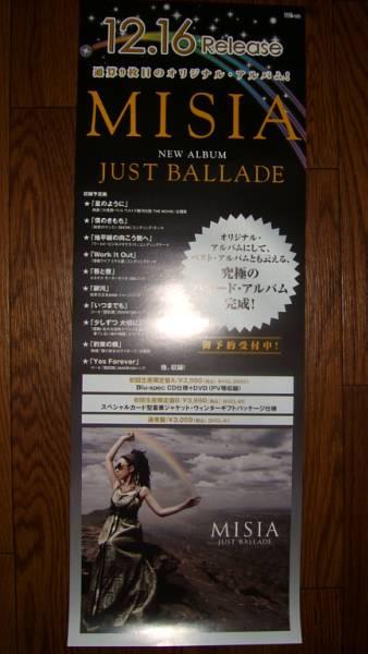 【ポスター3】 MISIA/JUST BALLADE 非売品!筒代不要!