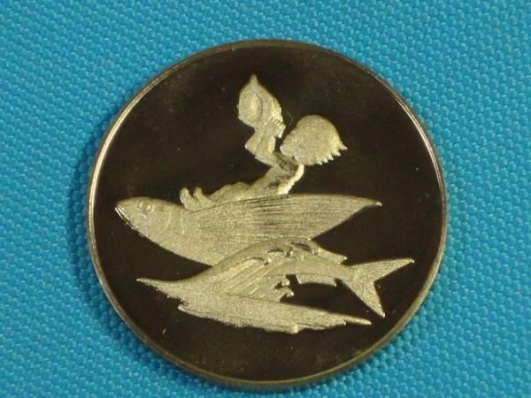 1975年「沖縄国際海洋博覧会」記念メダル_画像3