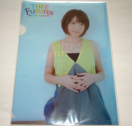 新品◆小松未可子 THEE Futures 特典クリアファイル