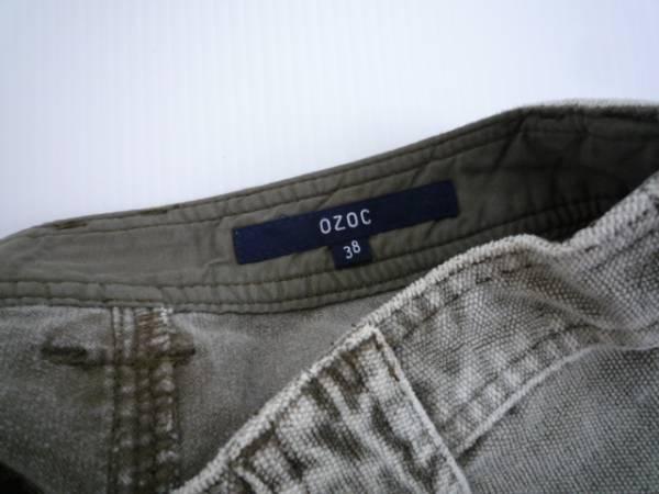 【良品!!】●オゾック/OZOC● ミニスカート 緑系 38_画像3